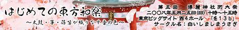 cd_banner_L.jpg