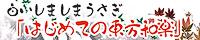 cd_banner_S.jpg