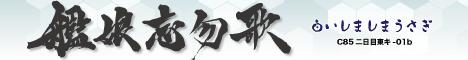ssu0004-banner-large.png