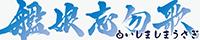 ssu0004-banner-mini_blue.png