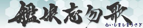 ssu0004-banner500100.png